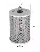 S1411N SOFIMA Топливный фильтр