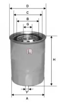 S7210NR SOFIMA Топливный фильтр