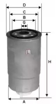 S7H2ONR SOFIMA Топливный фильтр