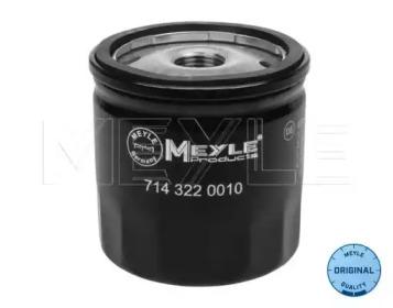 7143220010 MEYLE Масляный фильтр