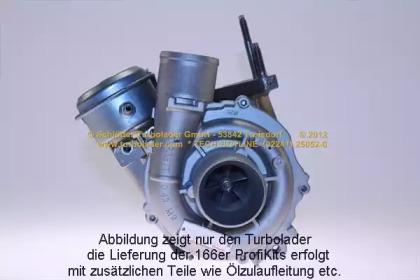 PRO-09230 SCHLГњTTER TURBOLADER