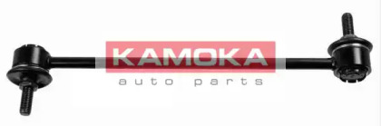 9971261 KAMOKA