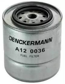 A120036 DENCKERMANN Топливный фильтр