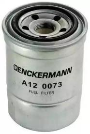 A120073 DENCKERMANN Топливный фильтр