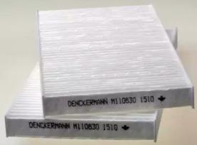 M110830 DENCKERMANN Фільтр салону Kia Sorento II 3.3I, 2.5CRDI 9/06- , Hyundai