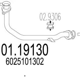 0119130 MTS Приемная труба выхлопной системы