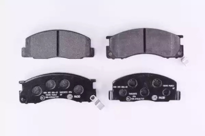 8DB355006451 HELLA Комплект тормозных колодок, дисковый тормоз -1