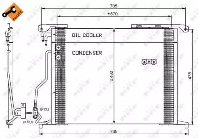 Конденсатор Кондиционера NRF 35578 для авто MERCEDES-BENZ с доставкой-2