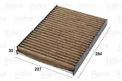 701016 VALEO FILTR KABINY VW BEETLE/BORA/GOLF (PRZECIWPY