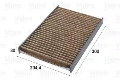 701023 VALEO FILTR KABINY VW A4 00-/A6 (PRZECIWPY