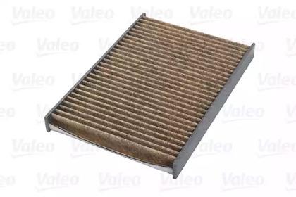 701023 VALEO FILTR KABINY VW A4 00-/A6 (PRZECIWPY -1