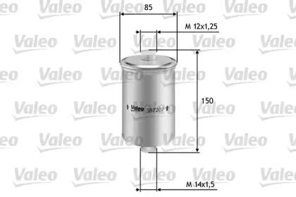 587202 VALEO Топливный фильтр