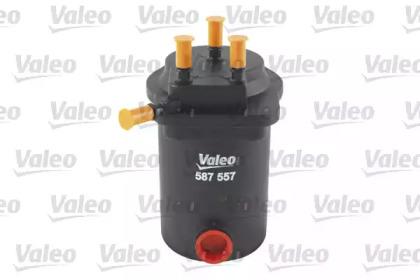 587557 VALEO Топливный фильтр -1