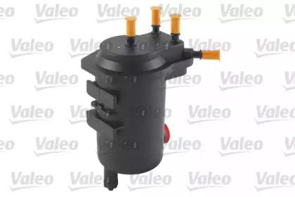 587557 VALEO Топливный фильтр -2