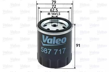 587717 VALEO Топливный фильтр
