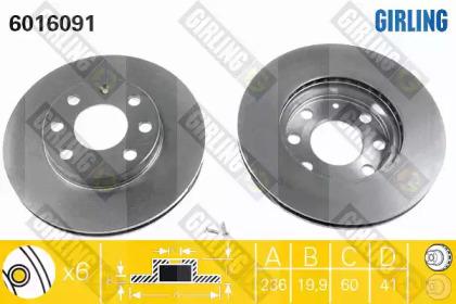6016091 GIRLING Тормозной диск