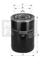 W7233 MANN-FILTER Масляный фильтр; Фильтр, Гидравлическая система привода рабочего оборудования -1