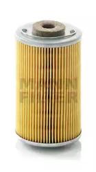 P707X MANN-FILTER Топливный фильтр