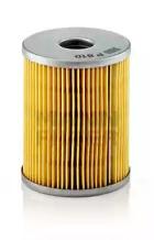 P810X MANN-FILTER Топливный фильтр