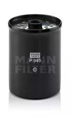P945X MANN-FILTER Топливный фильтр