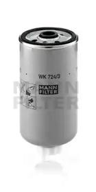 WK7243 MANN-FILTER Топливный фильтр -1