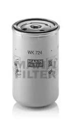 WK724 MANN-FILTER Топливный фильтр