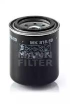 WK81880 MANN-FILTER Топливный фильтр
