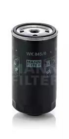 WK8456 MANN-FILTER Топливный фильтр -1