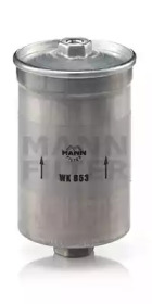 WK853 MANN-FILTER Топливный фильтр