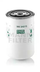 WK94015 MANN-FILTER Топливный фильтр
