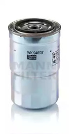 WK94037X MANN-FILTER Топливный фильтр