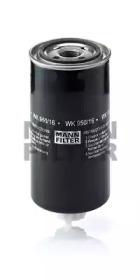WK95016X MANN-FILTER Топливный фильтр