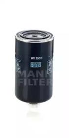 WK9506 MANN-FILTER Топливный фильтр -1
