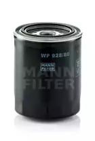 WP92880 MANN-FILTER Масляный фильтр -1