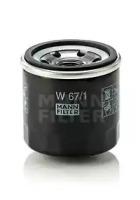 W671 MANN-FILTER Масляный фильтр