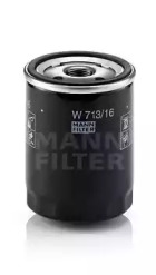 W71316 MANN-FILTER Масляный фильтр