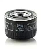 W9144 MANN-FILTER Масляный фильтр