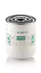 W93013 MANN-FILTER Масляный фильтр -1