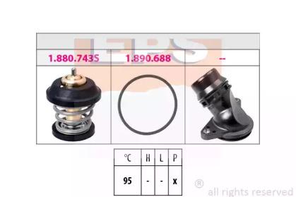Термостат вставка+прокладка+фланець VAG 1.8TSI/2.0FSI/TFSI 2004- EPS 1880757K для авто  с доставкой