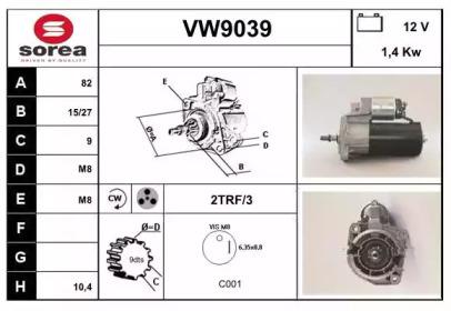 VW9039 SNRA