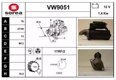 VW9051 SNRA