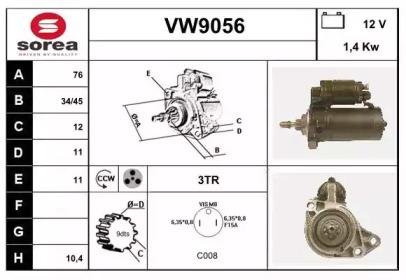 VW9056 SNRA