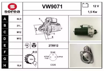 VW9071 SNRA
