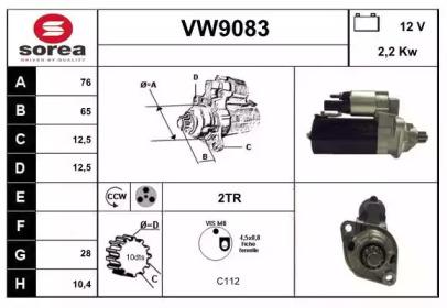 VW9083 SNRA