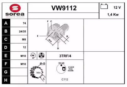 VW9112 SNRA
