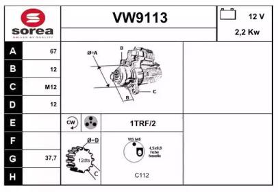VW9113 SNRA