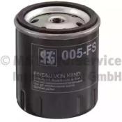 50013005 KOLBENSCHMIDT Топливный фильтр