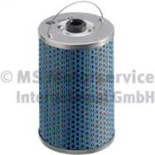 50013021 KOLBENSCHMIDT Топливный фильтр