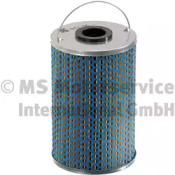 50013029 KOLBENSCHMIDT Топливный фильтр