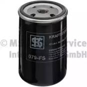 50013079 KOLBENSCHMIDT Топливный фильтр 079-FS (пр-во KS)